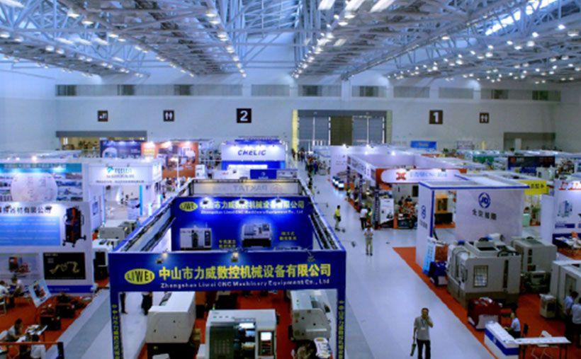 GIME-2014龙8国际官网|唯一官网机械模具展