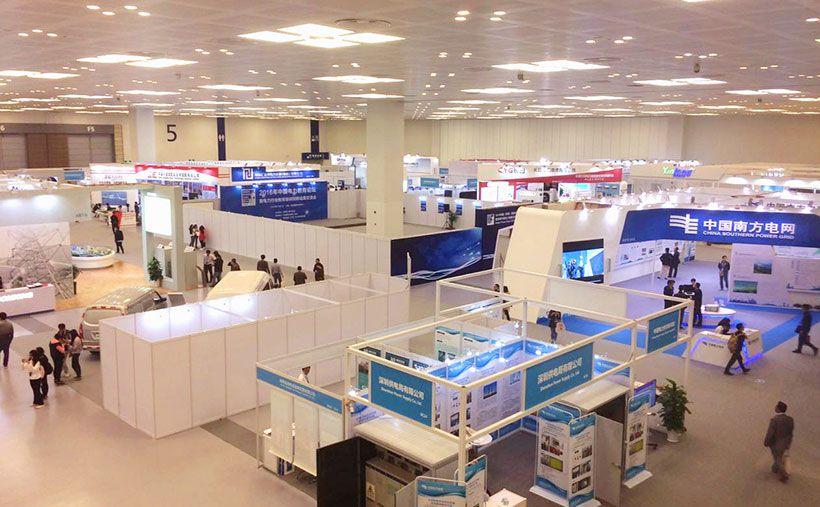 2016中国(龙8国际官网|唯一官网)绿色电力大会暨首届中国电力创新成果展示交易会