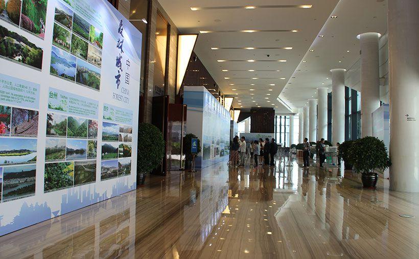 首届亚太城市林业论坛