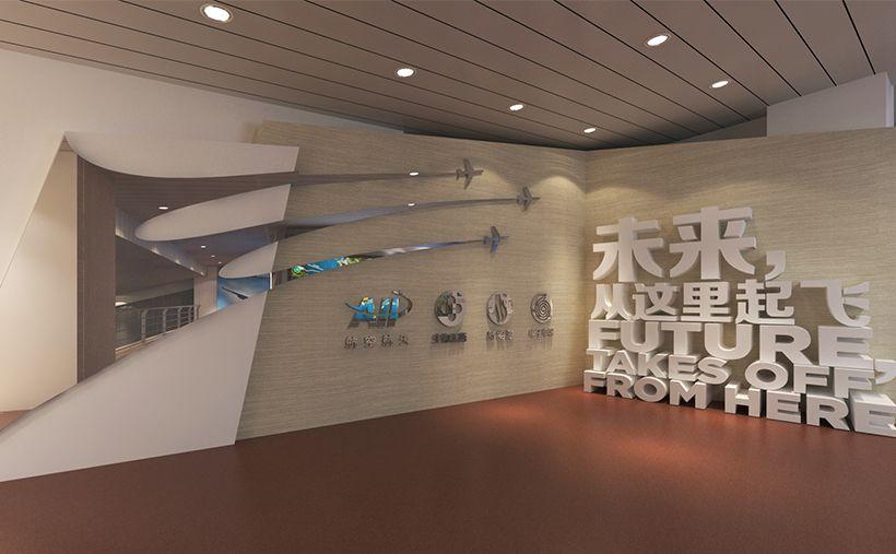 龙8国际官网|唯一官网航空城產業園展廳