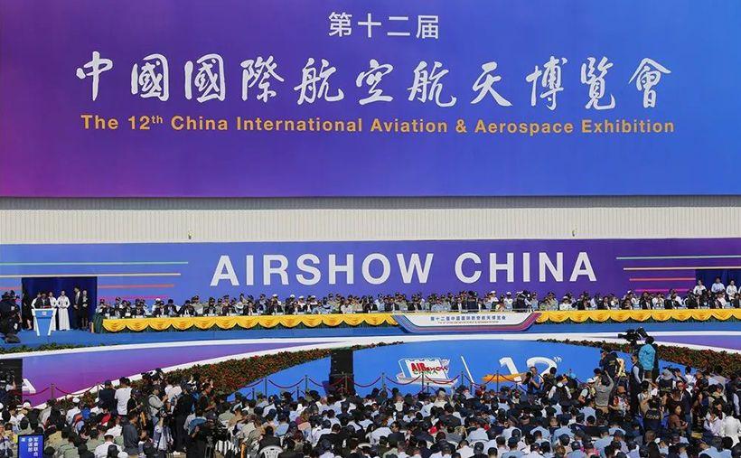 第12届中国国际航空航天博览会