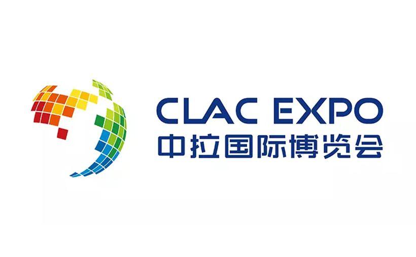 中国-拉美博览会