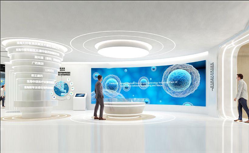 粵澳合作中醫藥科技產業園展廳